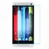 محافظ صفحه نمایش شیشه ای مدل Tempered مناسب برای گوشی موبایل اچ تی سی One ME
