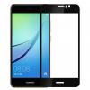 محافظ صفحه نمایش شیشه ای ریمو مدل Full Cover مناسب برای گوشی موبایل هوآوی Nova Plus