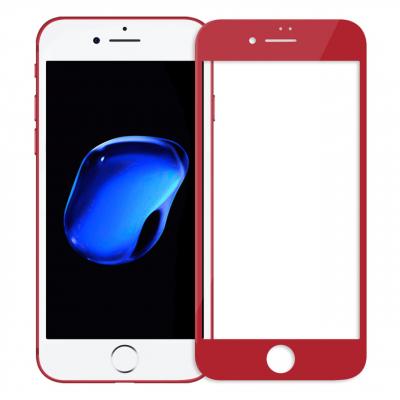 محافظ صفحه نمایش شیشه ای تمپرد نیلکین مدل Amazing CP Plus مناسب برای گوشی موبایل اپل iPhone 7 Plus (مشکی)