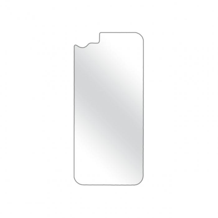 محافظ پشت گوشی مولتی نانو مناسب برای موبایل اپل آیفون 8