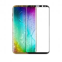محافظ صفحه نمایش سابوی مدل Nano مناسب برای گوشی سامسونگ Galaxy S8