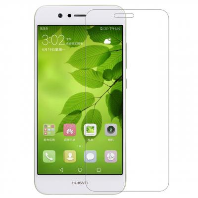 محافظ صفحه نمایش نیلکین مدل H plus Pro مناسب برای گوشی موبایل هوآوی Nova 2 Plus