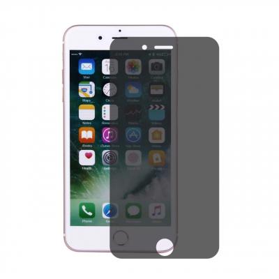 محافظ صفحه نمایش شیشه ای مدل Privacy مناسب برای گوشی موبایل اپل آیفون 6/6s