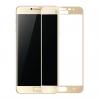 محافظ صفحه نمایش شیشه ای تمپرد مدل Full Cover مناسب برای گوشی موبایل سامسونگ Galaxy C7