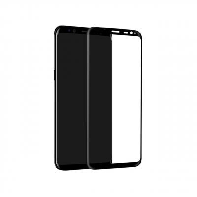 محافظ صفحه نمایش نیلکین مدل CP+MAX مناسب برای گوشی سامسونگ Galaxy S8