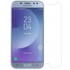 محافظ صفحه نمایش نیلکین مدل H plus Pro مناسب برای گوشی موبایل سامسونگ گلکسی J7 Pro