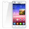 محافظ صفحه نمایش شیشه ای 9H برای گوشی هوآوی G620