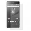 محافظ صفحه نمایش شیشه ای مدل Tempered مناسب برای گوشی موبایل سونی Xperia Z5 Premium