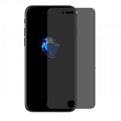 محافظ صفحه نمایش شیشه ای مدل Magic Glass Privacy مناسب برای گوشی Iphone 7 Plus (مشکی)
