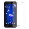 محافظ صفحه نمایش شیشه ای مدل Tempered مناسب برای گوشی موبایل اچ تی سی U11