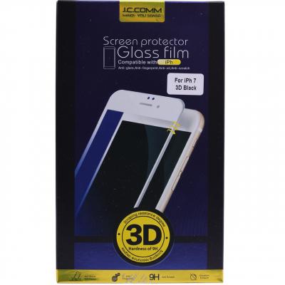 محافظ صفحه نمایش شیشه ای جی سی کام مدل 3D مناسب برای گوشی موبایل اپل آیفون 7 (مشکی)