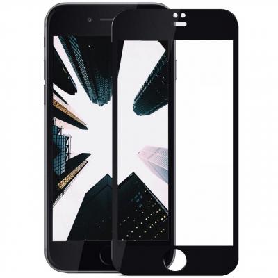 محافظ صفحه نمایش آر جی مدل Full Cover Tempered Glass مناسب برای گوشی موبایل آیفون 7 (مشکی)