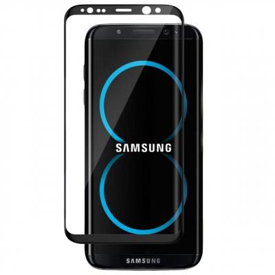 محافظ صفحه نمایش شیشه ای بوف مدل 5D مناسب برای گوشی سامسونگ S8 (مشکی)