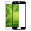 محافظ صفحه نمایش شیشه ای تمپرد مدل Full Cover مناسب برای گوشی موبایل هوآوی P10