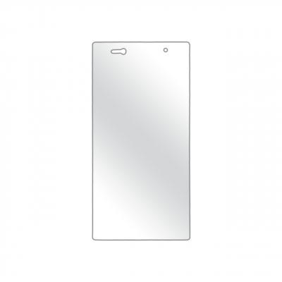 محافظ صفحه نمایش مولتی نانو مناسب برای موبایل سونی ضد اولترا