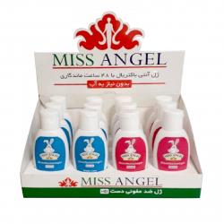 ژل ضد عفونی کننده دست بچه Miss Angel حجم 75 میلی لیتر