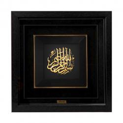 تابلو طلاکوب گالری الون طرح بسم الله کد 198182 سایز (free)