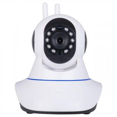 دوربین تحت شبکه پروماکس مدل Intelligent (سفید)