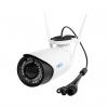 دوربین تحت شبکه ریولینک مدل RLC-411WS
