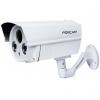 دوربین تحت شبکه فوسکم مدل HT9873P