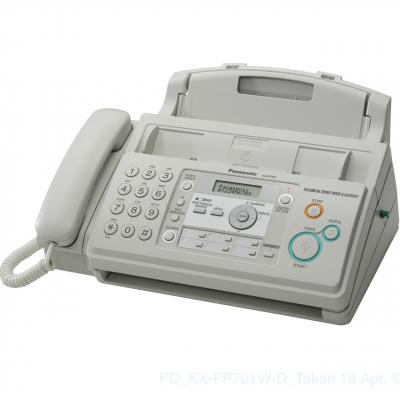 فکس پاناسونیک FP-701CX (سفید)
