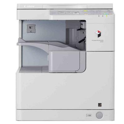 دستگاه کپی کانن مدل imageRUNNER 2520 (سفید)