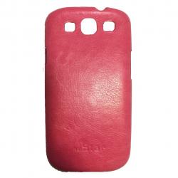 کاور مای کیس مدل net star مناسب برای گوشی موبایل سامسونگ S3