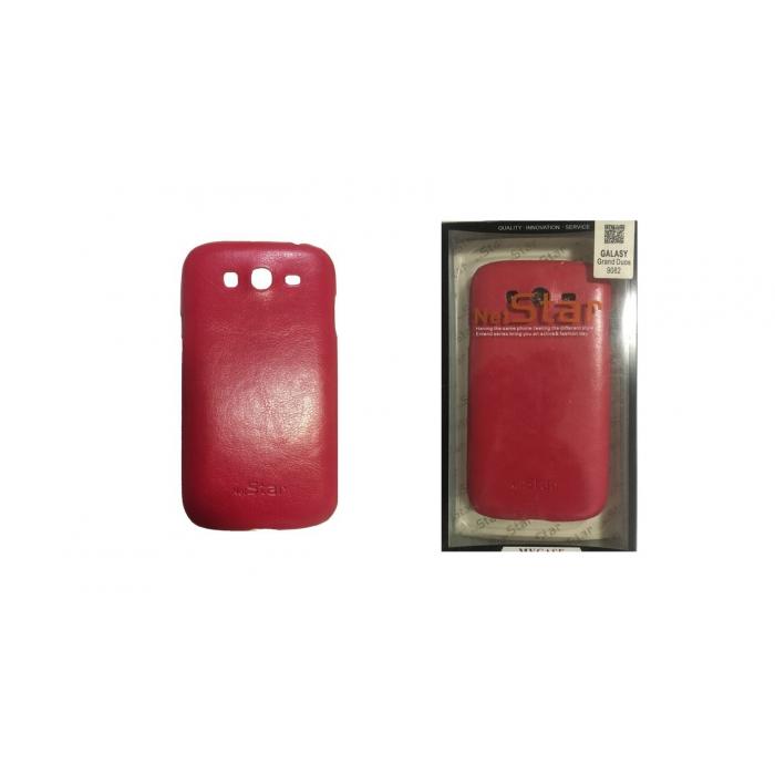 کاور نت استار مناسب برای گوشی موبایل سامسونگ GRAND (قرمز)