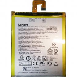 باتری تبلت لنوو مدل L13D1P31 با ظرفیت 3550mAh مناسب برای تبلت لنوو Idea Tab A3500