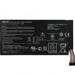 باتری تبلت ایسوس مدل C11-ME172V با ظرفیت 4270mAh مناسب برای تبلت ایسوس Memo Pad ME172V