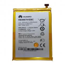 باتری هوآوی مدل HB496791EBC مناسب گوشی هوآوی Mate / Mate2