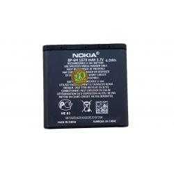 باتری موبایل نوکیا مدل BP-6M با ظرفیت 1070 میلی آمپر
