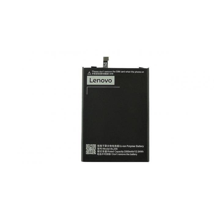 باتری موبایل Lenovo مدل BL256 با ظرفیت 3300mAh مناسب برای گوشی موبایل Lenovo K4