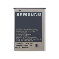 باتری موبایل سامسونگ مدل EB504465VU ظرفیت 1500 میلی آمپر ساعت