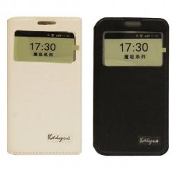 کیف کلاسوری مدل Lanbo مناسب برای گوشی موبایل هواوی G740 مجموعه 2 عددی (چند رنگ)