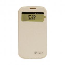 کیف کلاسوری مدل Lanbo مناسب برای گوشی موبایل هواوی G740 (سفید)