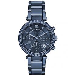 ساعت عقربه ای مایکل کورس مدل MK6418