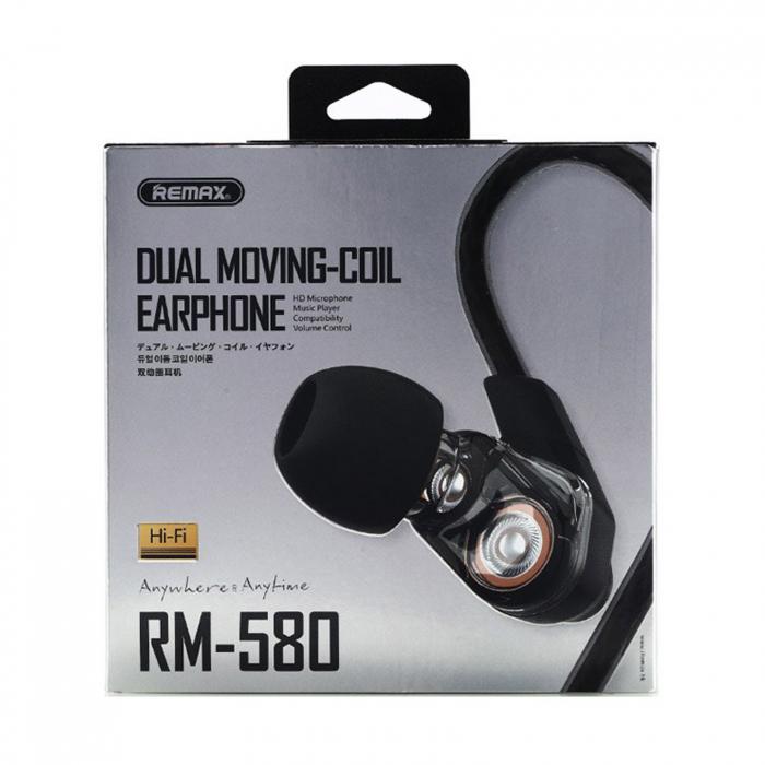هدفون ریمکس مدل RM-580