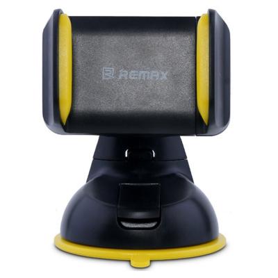 پایه نگهدارنده گوشی موبایل ریمکس مدل RM-C06 (مشکی)