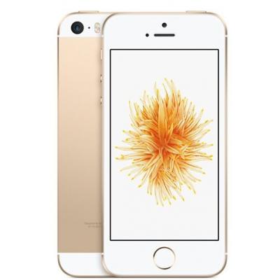 گوشی موبایل اپل مدل iPhone SE ظرفیت 64 گیگابایت (رزگلد)