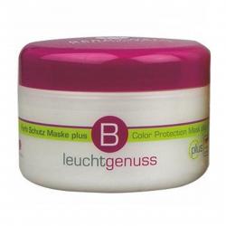 ماسک مو بریول مدل Leuchtgenuss مناسب برای موهای رنگ شده حجم 201 میلی لیتر (سفید)