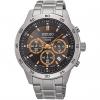 ساعت مچی عقربه ای مردانه سیکو مدل SKS521P1
