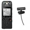 ضبط کننده صدا سونی مدل ICD-SX2000