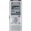 ضبط کننده دیجیتالی صدا الیمپوس مدل WS-831DNS