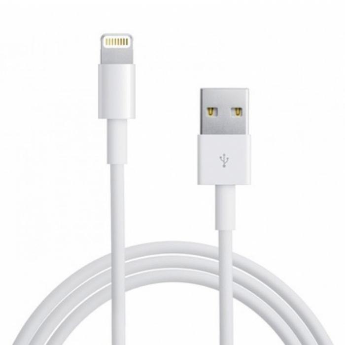 کابل تبدیل لایتنینگ به USB اپل مدل MD818 طول 1 متر