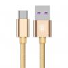 کابل تبدیل USB به USB Type-c باسئوس مدل Speed QC به طول 1 متر