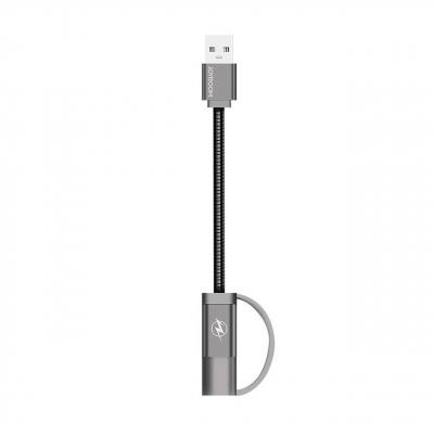 کابل تبدیل USB به microusb جوی روم مدل S-M329 به طول 10 سانتی متر
