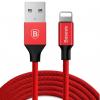 کابل تبدیل USB به لایتنینگ باسئوس مدل Yiven طول 120 سانتی متر