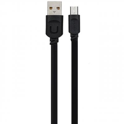کابل تبدیل USB به microUSB یوسمز مدل U-Trans به طول 0.25 متر