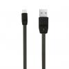 کابل تبدیل USB به MicroUSB مدل ایکس استار به طول 25 سانتی متر